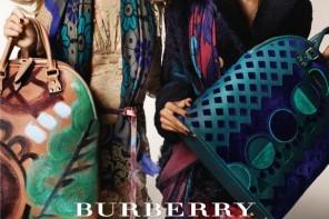 Miszmasz od Burberry