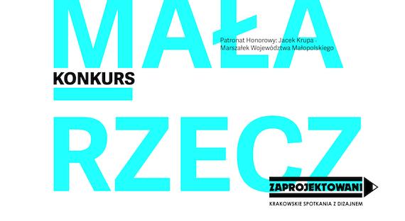 """KONKURS """"MAŁA RZECZ 2017"""""""