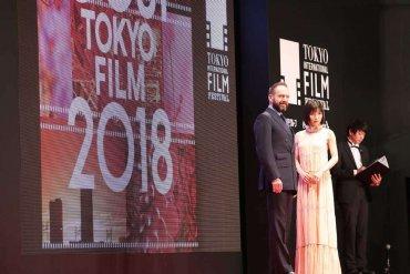 Wkrainie Totoro – Festiwal Filmowy wTokio